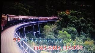 【Japan Enka oldies song】高原列車は行く ★岡本敦郎 Cover🎤ai