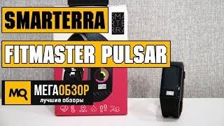 smarterra FitMaster Pulsar - Обзор фитнес часов