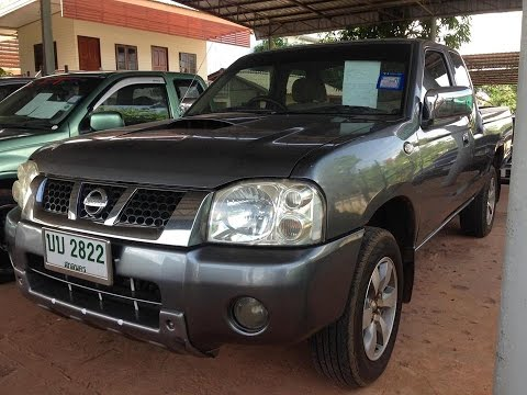 Nissan Frontier 2500 ปี 2007