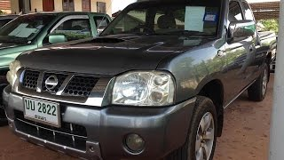 nissan-frontier-2500-ปี-2007-ขายแล้ว