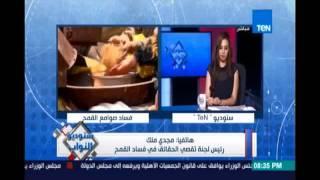 النائب مجدي ملك يكشف تبعيات ملف فساد القمح ويناشد وزير التموين بهيكلة الوزارة: هناك علامات استفهام