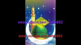 Andhra URDU BAYAN (listen audio) audio in Andhra and Telangana accent by Abdul Rasheed sahab