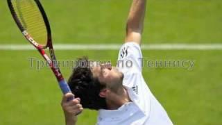 Теннис в Москве финал Уимблдона