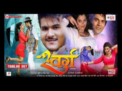 Bhojpuri film naya gana 2019 ke