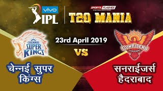 Chennai vs Hyderabad  T20 | Live Scores and Analysis | IPL 2019