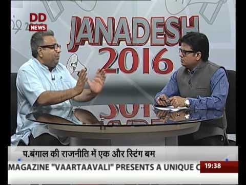 Janadesh 2016 : Assembly Election, ''Tamil Nadu'' Special   5 April