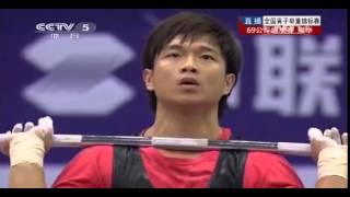 2014 Chinese Weightlifting Nationals Men
