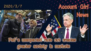 Fed's unexpected rate cut creates greater anxiety in markets —— Account Girl News 2020/3/7