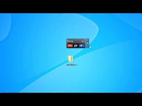 NPR Player Windows 7 Sidebar Gadget