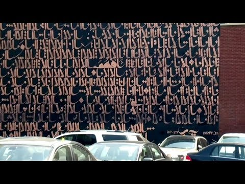 Montreal mural holds hidden message in its calligraphy