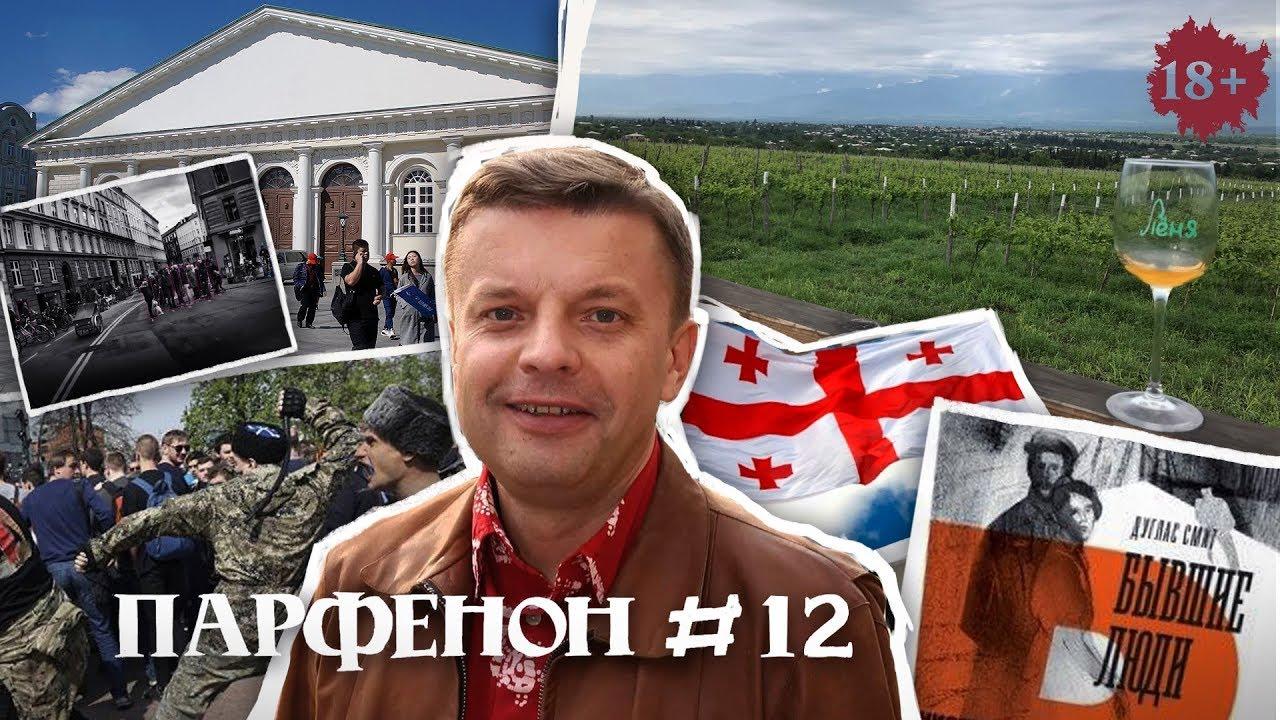 Секс русских дворян — photo 3