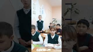 """Всероссийский конкурс """"Стиль жизни - здоровье!2020"""""""