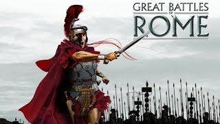 Поглядим на The History Channel: Great Battles of Rome