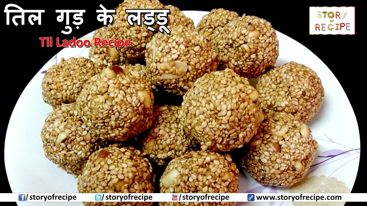 Top 10 Makar Sankranti Special Food Recipes - K4 Recipe