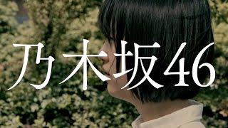 乃木坂46×山岸聖太