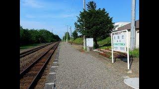 【JR北海道 室蘭本線】遠浅駅の風景 Toasa station in Hokkaido Japan.