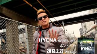 HYENA - ホントノコト