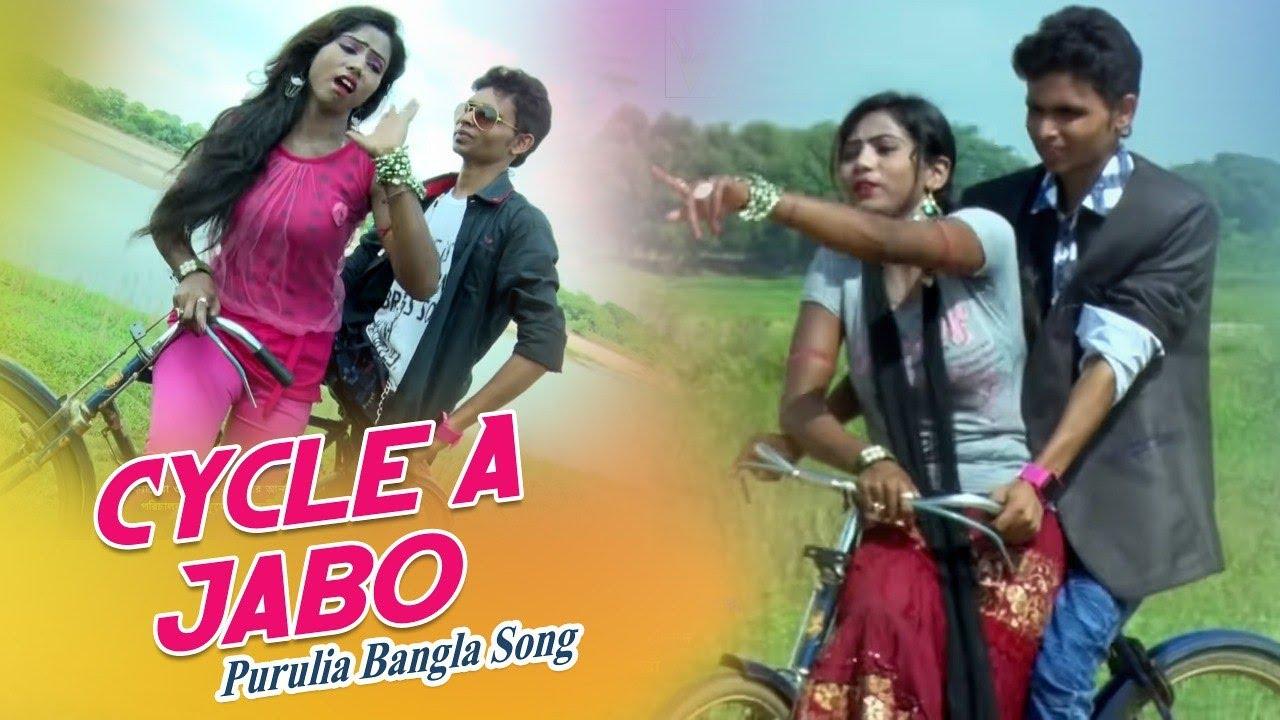 Electronic bangla film video gita