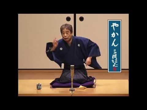 映画『スクリーンで観る高座・シネマ落語「映画 立川談志」』予告編