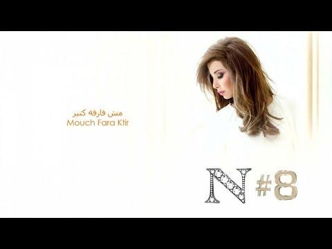 Nancy Ajram - Mouch Fara Ktir  Lyrics مش فارقة كتير