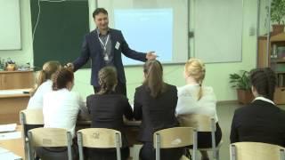 Урок обществознания, Рытченко_А.Ю., 2014