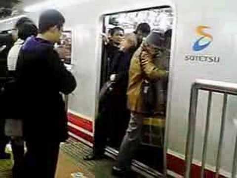 Rush hour train in Yokohama,Japan (Sotetsu Line)