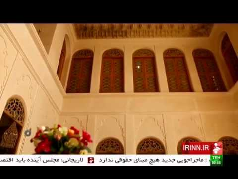 Iran Abar-Kuh county, Agha-Zadeh historical house خانه تاريخي آقازاده شهرستان ابركوه ايران