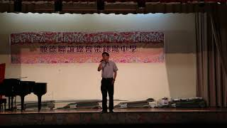 Publication Date: 2018-08-04   Video Title: 180706 Singing Contest - SPECI