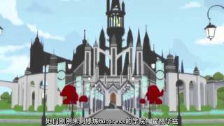 【毒舌老外】對RWBY第一印象!! 【HD】