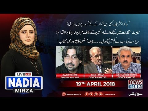 Live With Nadia Mirza - 19-April-2018 - News One