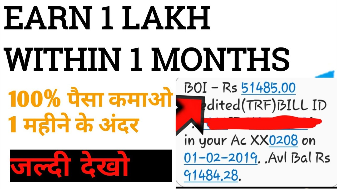 Make 1 Lakh In One Month Online Earnings Trick | KGF