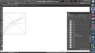 Как рисовать кривые линии в перспективе  Урок № 6