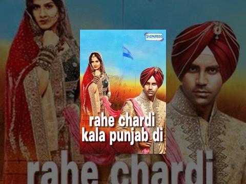 Rahe Chardi Kala Punjab Di