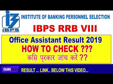 IBPS RRB VIII Office Assistant Result 2019