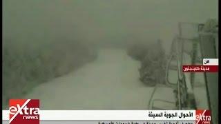 بالفيديو.. عاصفة ثلجية تضرب إحدى مدن ولاية فيرمونت الأمريكية