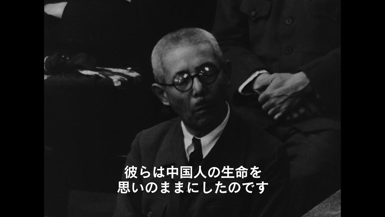 裁判 人数 東京 死刑