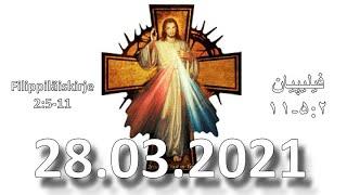 IEC Farsi Church Live Stream 28/03/2021 کلیسای فارسي