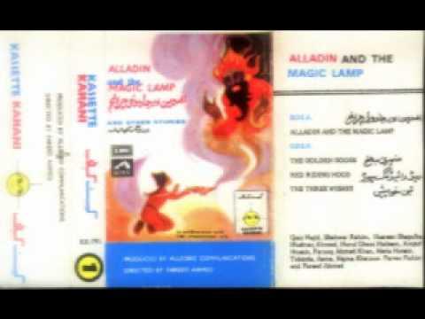 Aladin Aur Jadooi Chiragh - Part 2