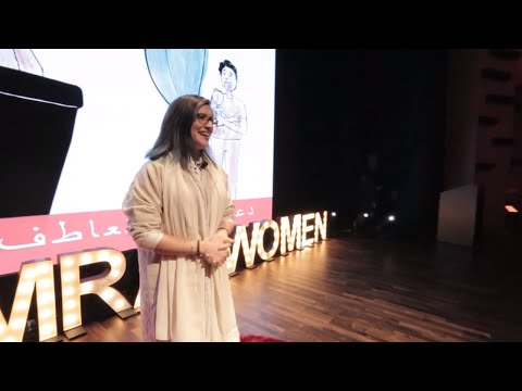 Download Youtube: An Invitation to Empathize   Khayra Bundakji   TEDxAlhamraaWomen