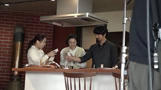 【映画『そらのレストラン』】 北海道せたなで暮らす亘理と妻のこと絵と...