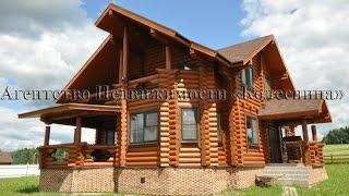 видео Деревянные дома проекты фото цены под ключ