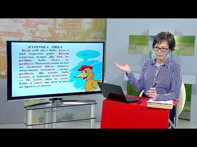 3 клас. Українська мова. Особові закінчення дієслів.