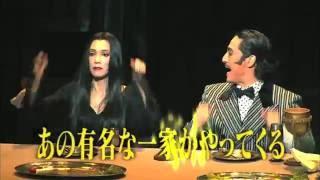 2014年4月7日 ~4月20日 、青山劇場 演出:白井晃 出演:橋本さとし、真...