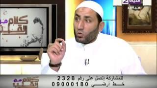بالفيديو.. «داعية إسلامى» يكشف عن «3 أمور» محرمة يفعلها الأباء عند ضرب أبنائهم