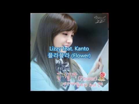 플라플라 (Flower) - Lizzy Feat. Kanto - OST Cheer Up! Sassy Go Go! Part 3 (Romanization)