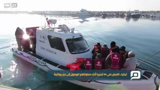 مصر العربية | تركيا.. القبض على 44 أجنبيا أثناء محاولتهم الوصول إلى جزر يونانية