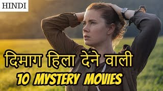 Top 10 Best Mystery Movies Of Hollywood | In Hindi