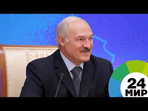 Лукашенко: Президентские выборы