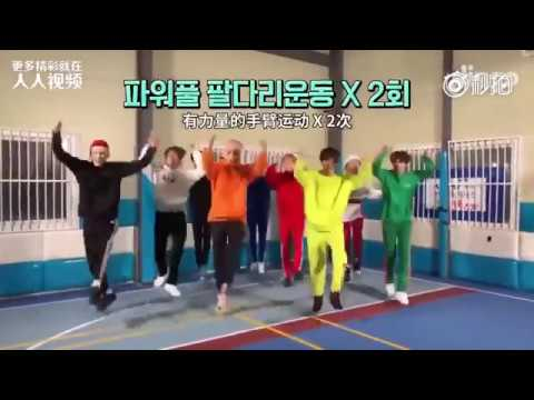 開始Youtube練舞:mamma mia健身舞-SF9 | 最新熱門舞蹈