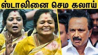 Tamilisai Soundararajan Trolls Stalin | Latest Funny Speech